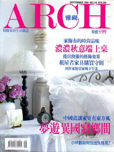 Cover_ARCH_116