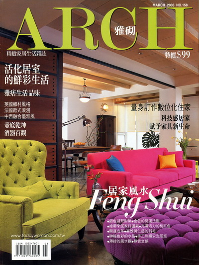 Cover_ARCH_158