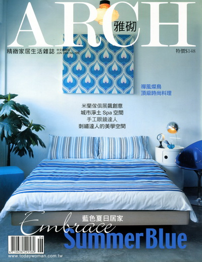 Cover_ARCH_185