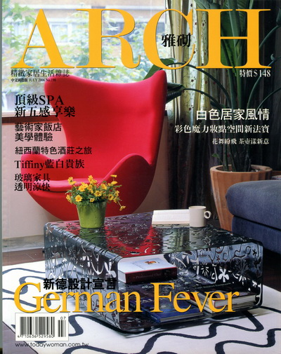Cover_ARCH_198