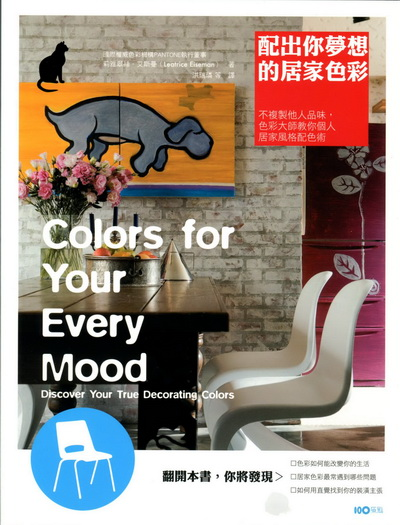 Cover_Colors for your every mood