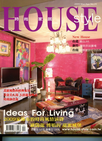 Cover_House_style_25