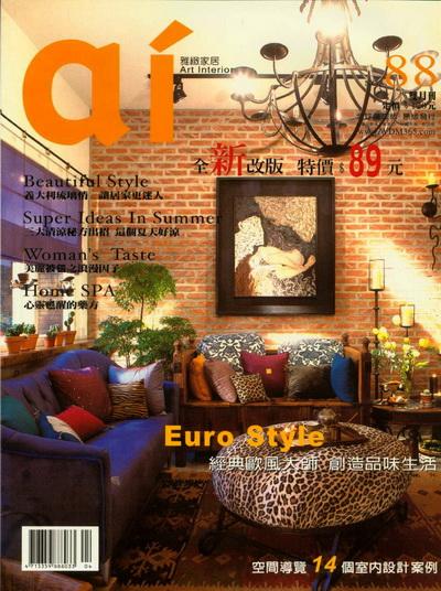 Cover_ai